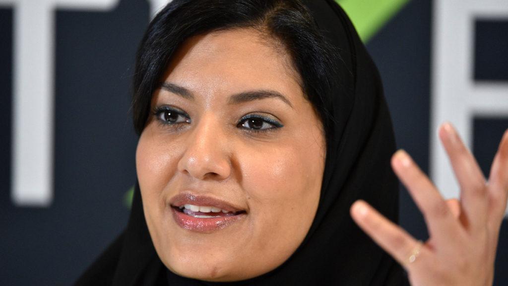 الأميرة ريما بنت بندر بن سلطان أول سفيرة سعودية في واشنطن
