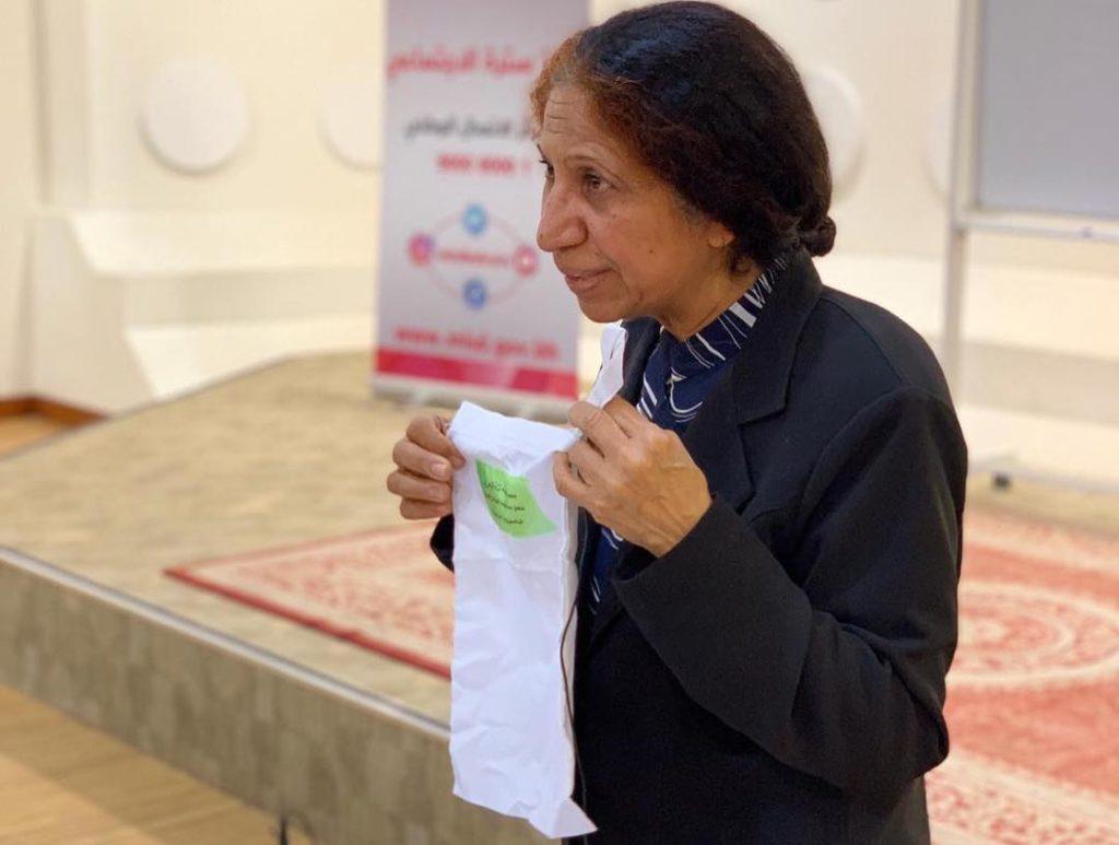 الاستاذة خديجة مسعود عضو جمعية نهضة فتاة البحرين